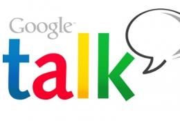 Программа для обмена сообщениями Google Talk для Windows