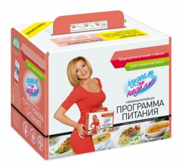 """Программа питания """"Традиционное меню с мясом"""" Леовит"""