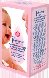 Прокладки для груди в период грудного вскармливания Johnson's baby