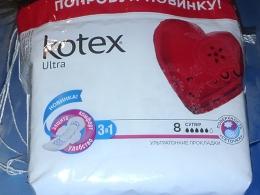 Прокладки Kotex Ultra super