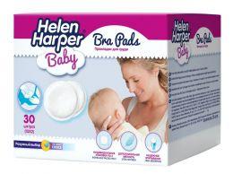 Прокладки на грудь для кормящих мам Helen Harper