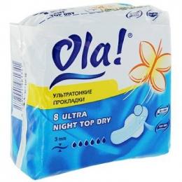Прокладки Ola Ultra Night Top Dry