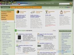 Протал бесплатных программ Softportal.com