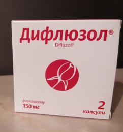 "Противогрибковый препарат ""Дифлюзол"""