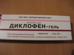 Противоревматическое, противовоспалительное, анальгезирующее средство Борщаговский ХФЗ Диклофен-Гель