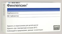 """Противосудорожное средство """"Финлепсин"""""""