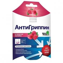 "Противовирусный препарат ""АнтиГриппин"" в шипучих таблетках со вкусом малины"