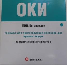 Противовоспалительный и обезболивающий порошок «ОКИ»