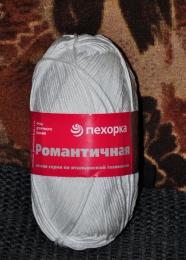 "Пряжа Перхорка ""Романтичная"""