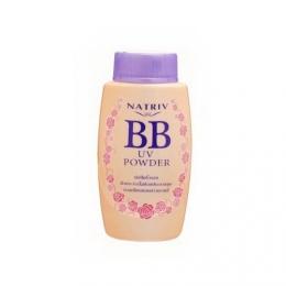 Пудра Natriv BB UV powder