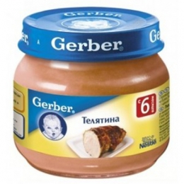 Пюре мясное монокомпонентное Gerber телятина