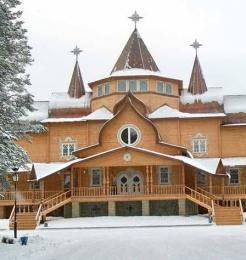 Экскурсия в Дом Деда Мороза (Россия, Великий Устюг)