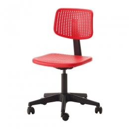 Рабочий стул АЛЬРИК IKEA