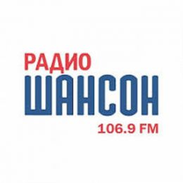 Радиостанция Шансон (Нижний Новгород)