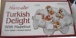 Рахат-лукум с лесным орехом Turkish Delight with Hazelnut
