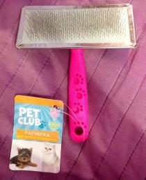 Расчёска для густого подшёрстка Pet Club