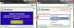 Расширение для браузера Browsec