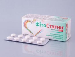 """Растительное средство для нормализации уровня холестерина """"Фитостатин"""""""
