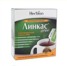 Растительный препарат Herbion Линкас ОРВИ