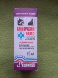 """Раствор для наружного применения """"Амитразин-Плюс"""" Продукт"""
