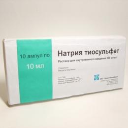 """Раствор для внутривенного введения """"Новосибхимфарм"""" Натрия тиосульфат"""