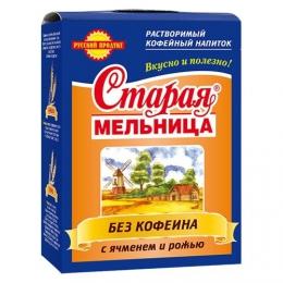"""Растворимый кофейный напиток """"Старая мельница"""" без кофеина с ячменем и рожью Русский продукт"""