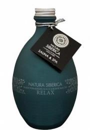 Разогревающее массажное масло Natura Siberica Relax