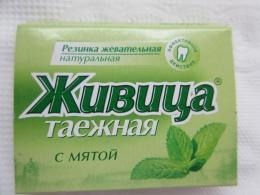 "Резинка жевательная натуральная ""Живица"" таежная с мятой"