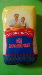 """Рис круглозерный """"Агрокультура"""""""