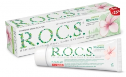 Зубная паст R.O.C.S. Цветок Жасмина с тонким ароматом зеленого чая