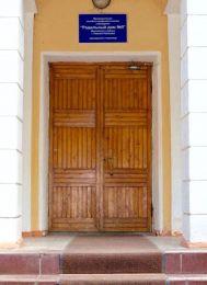 Родильный дом №5 (Нижний Новгород, ул. Березовская, д. 85)