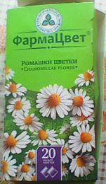 "Ромашки цветки ""ФармаЦвет"""