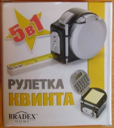 Рулетка «Квинта» Bradex