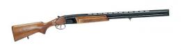 Охотничье ружьё ИЖ-27ЕМ