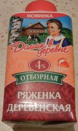 """Ряженка """"Домик в деревне"""" деревенская отборная 4%"""