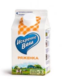 "Ряженка ""Искренне ваш"" 4%"
