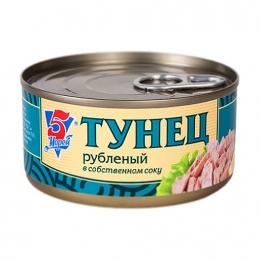 """Рыбные консервы """"5 морей"""" тунец рубленый в собственном соку"""