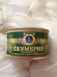 """Рыбные консервы """"Рыбная держава"""" Скумбрия атлантическая натуральная с добавлением масла"""