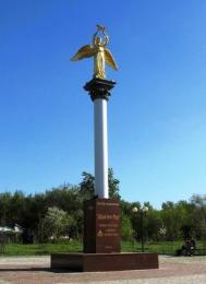 Сад Победы (Челябинск, ул. Героев Танкограда, 75)