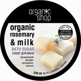 "Сахар для ванн Organic Shop ""Молочная карамель"""