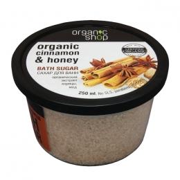 "Сахар для ванн Organic Shop ""Цейлонская корица"""