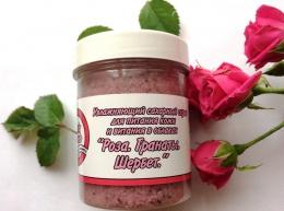 Сахарный скраб для тела от Meela Meelo «Роза. Гранаты. Шербет»