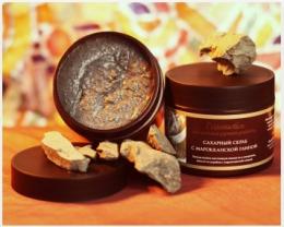 Сахарный скраб L'Cosmetics с марокканской глиной