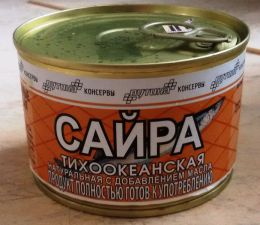Сайра тихоокеанская натуральная с добавлением масла Дальпромрыба
