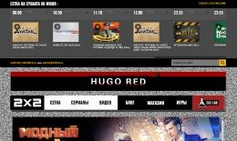 Сайт 2x2tv.ru