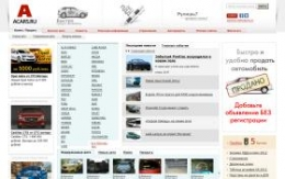 Сайт Acars.ru