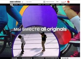 Сайт Adidas.ru