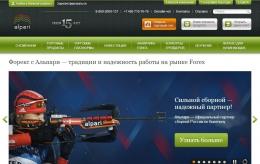Сайт alpari.ru