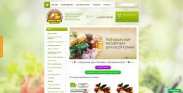 Сайт ambar4ik.ru