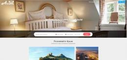 Сайт аренды жилья в Крыму allbnb.ru